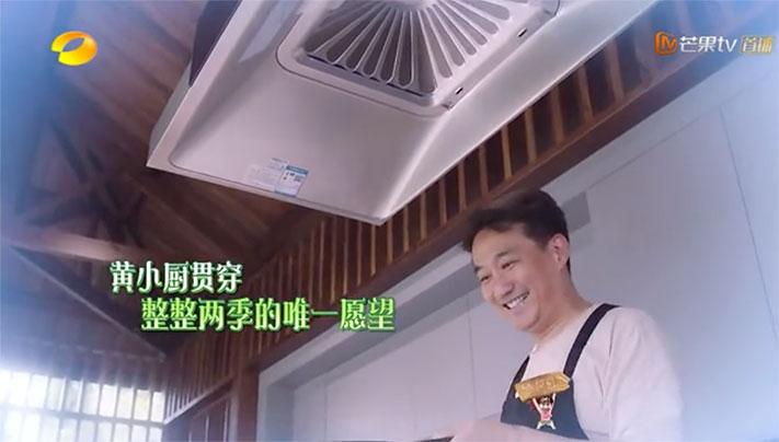 中式专业烤箱 R026