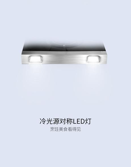 对称LED灯