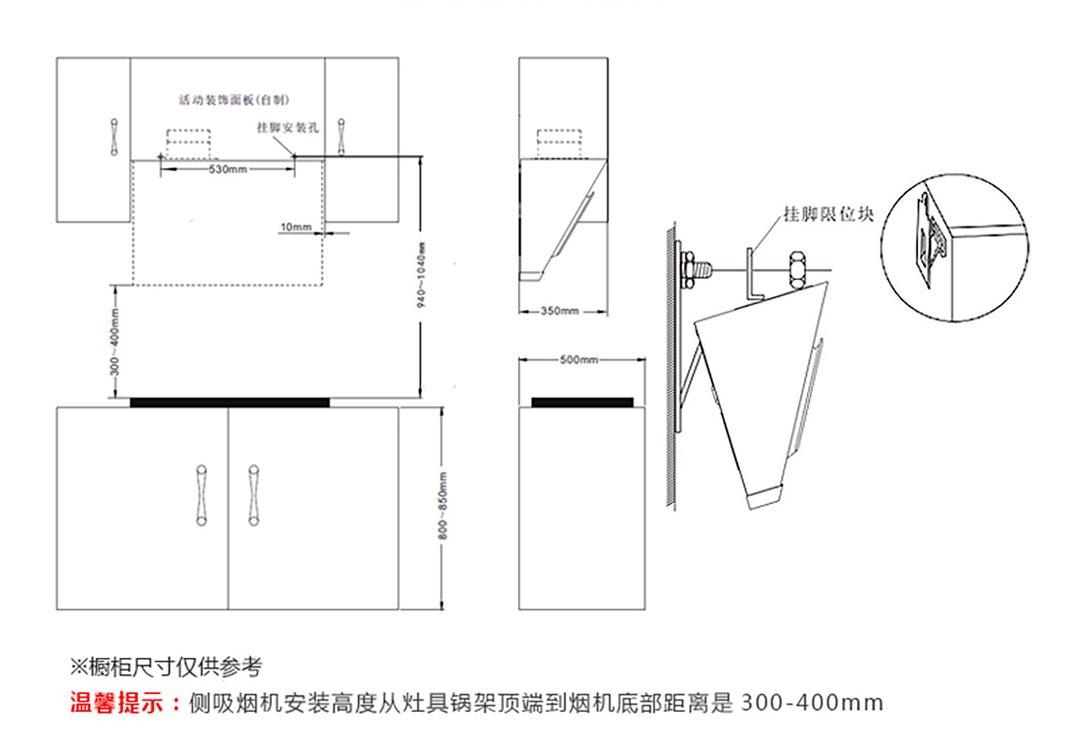 油烟机 CXW-200-21A6