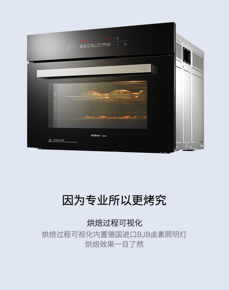 烘焙过程可视化