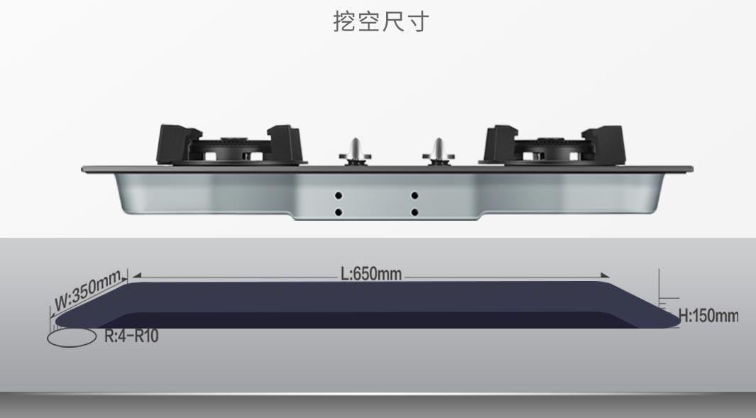 燃气灶 JZ(Y/T/R)-32B0