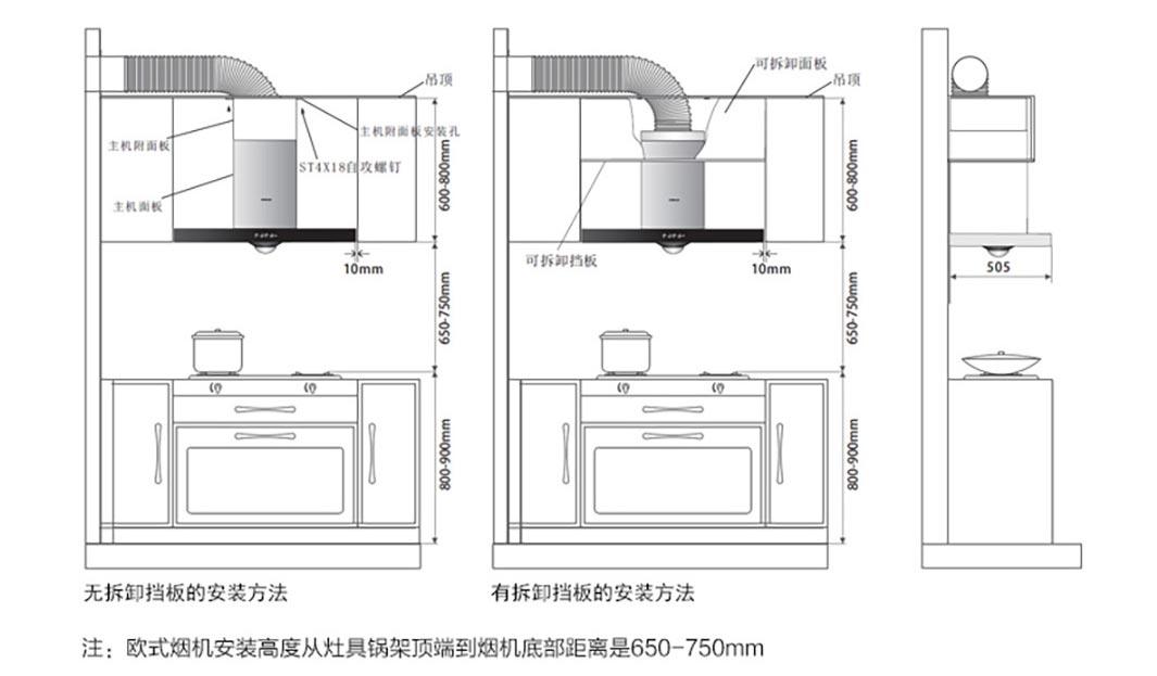 油烟机 CXW-200-65X6