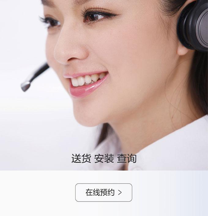 http://www.robam.com/services.html