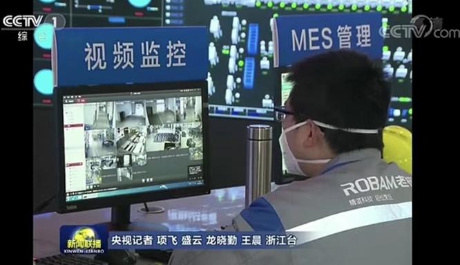 老板电器智能制造登陆新闻联播,有力迎接疫情下的行业整合升级