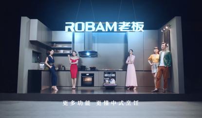 《中国新厨房》