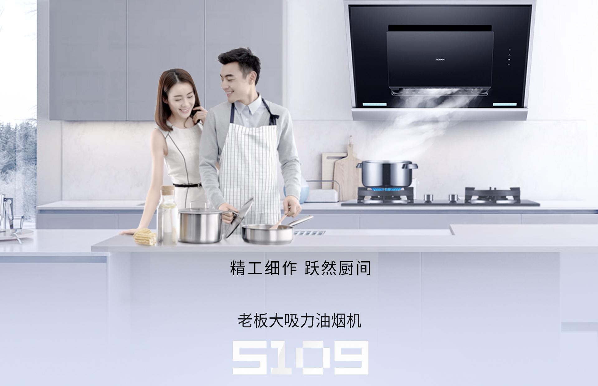 5109优化-PC_01.jpg