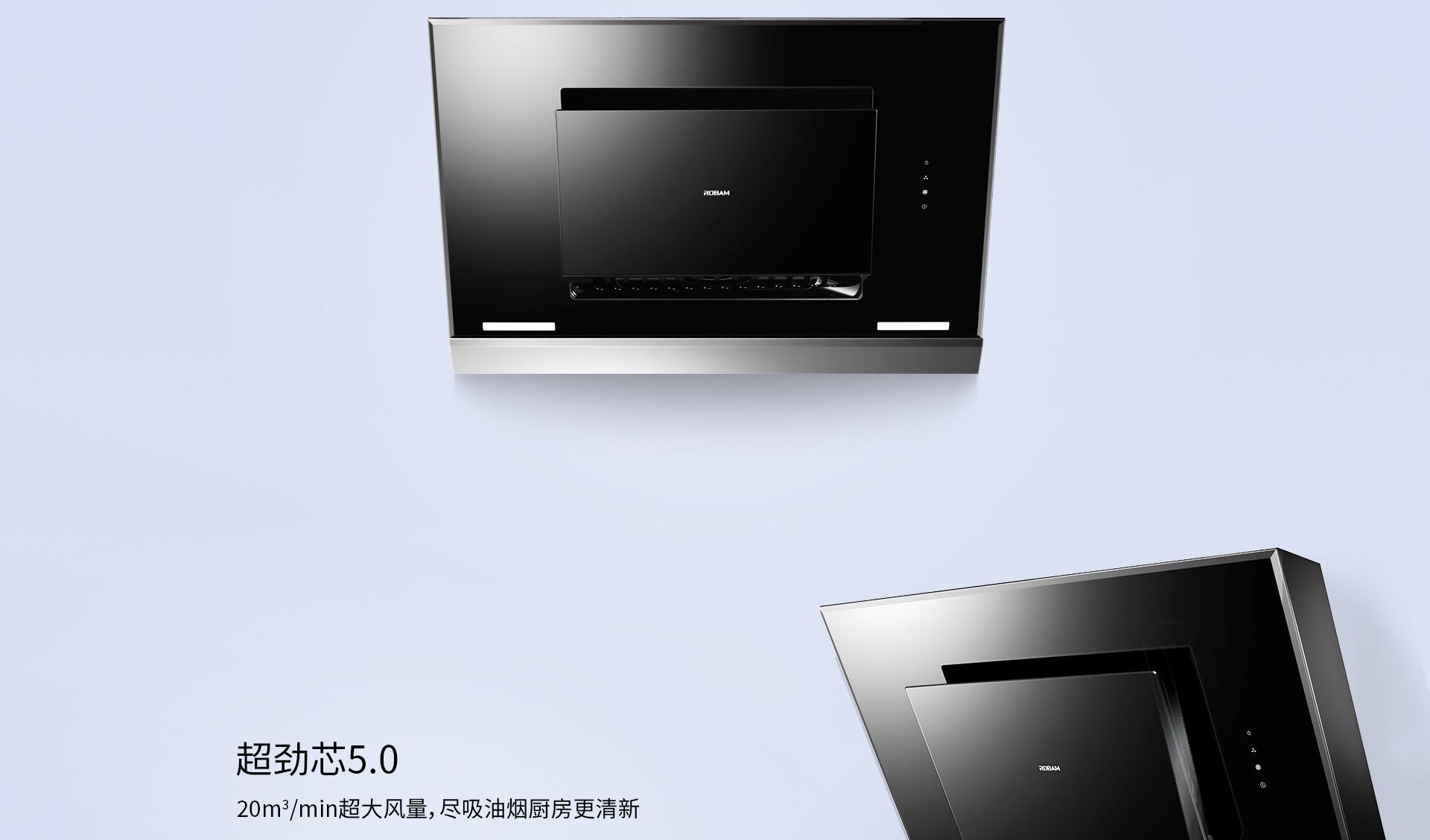 5109优化-PC_02.jpg