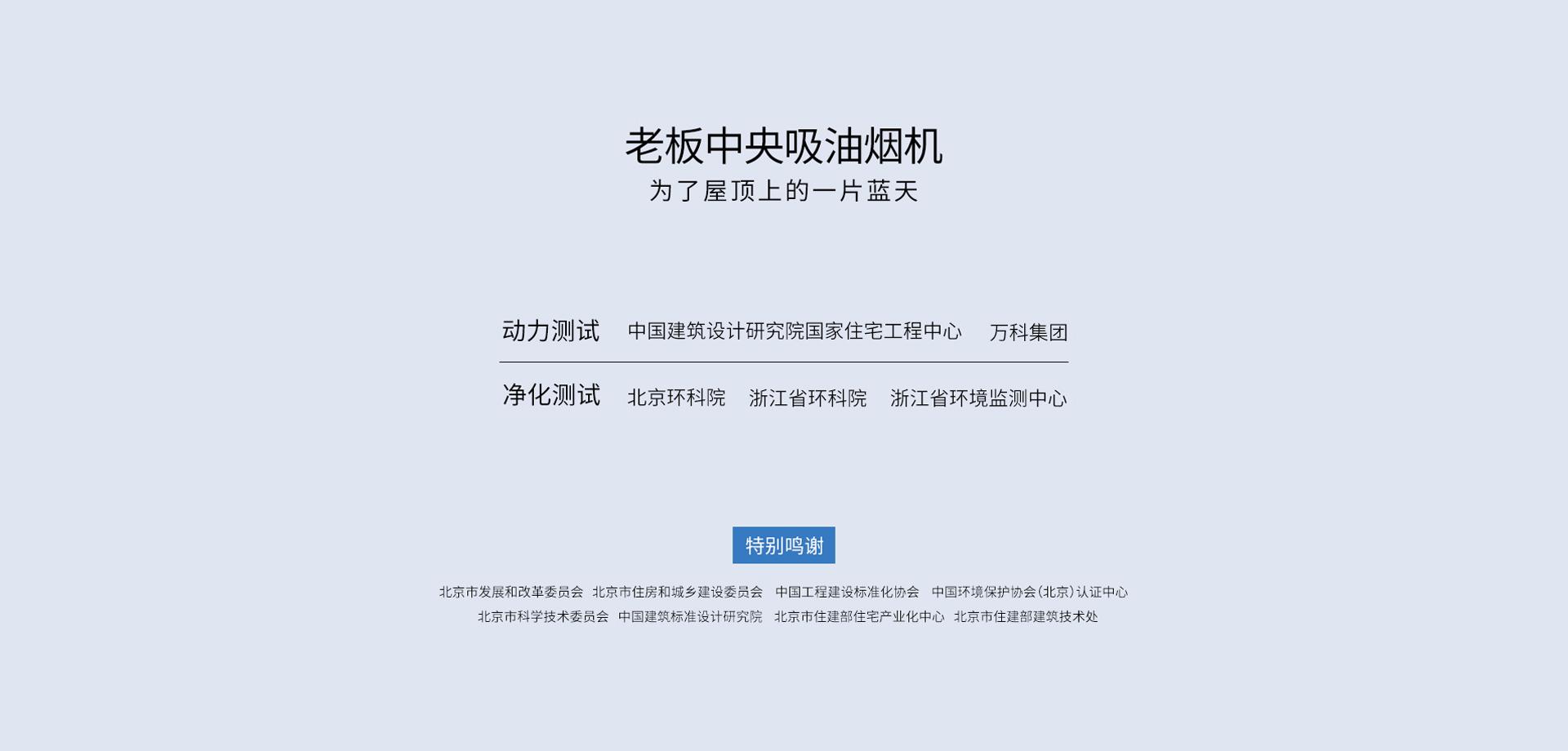 CCS-SLX-45A网页版-0920_09.jpg