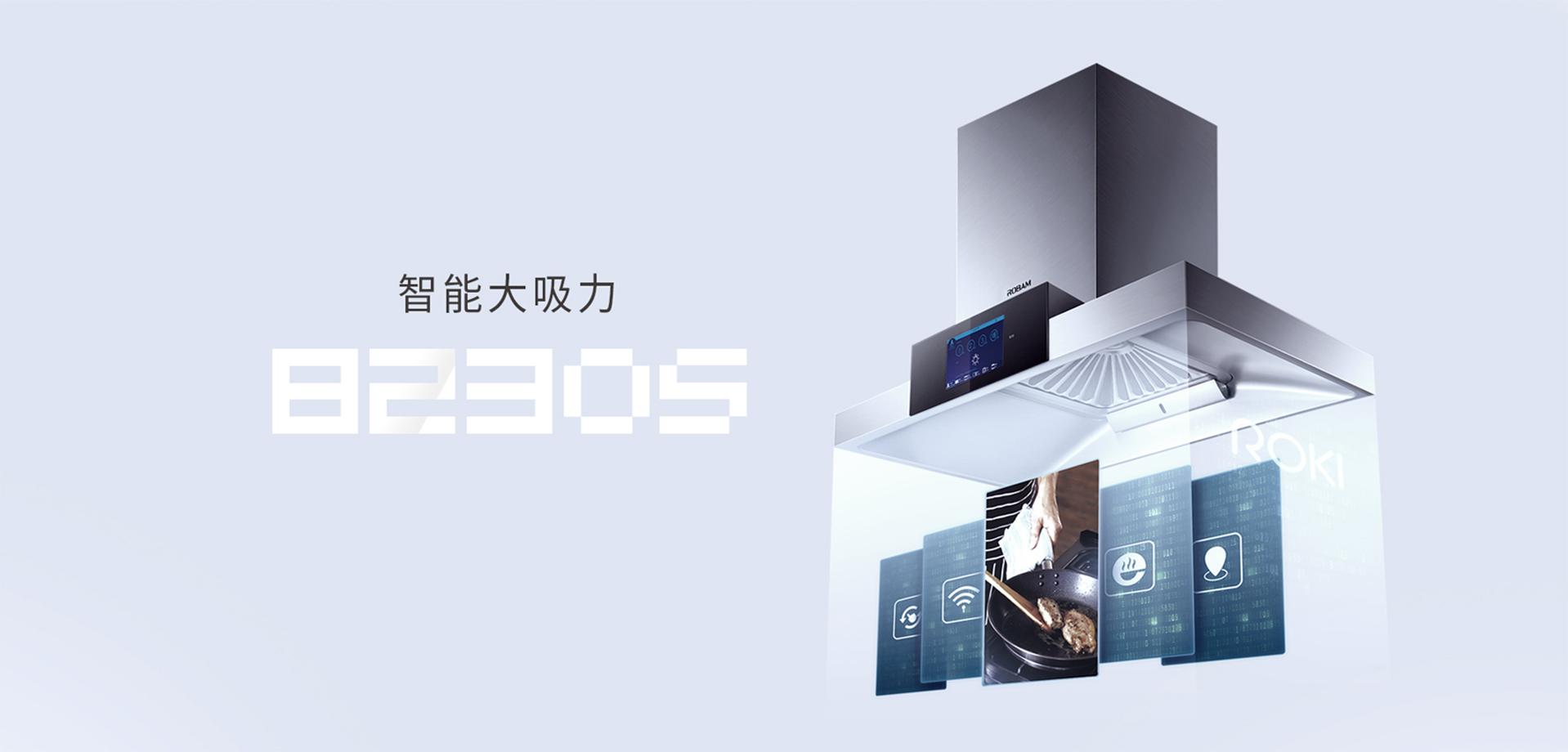 8230s优化-PC_02.jpg