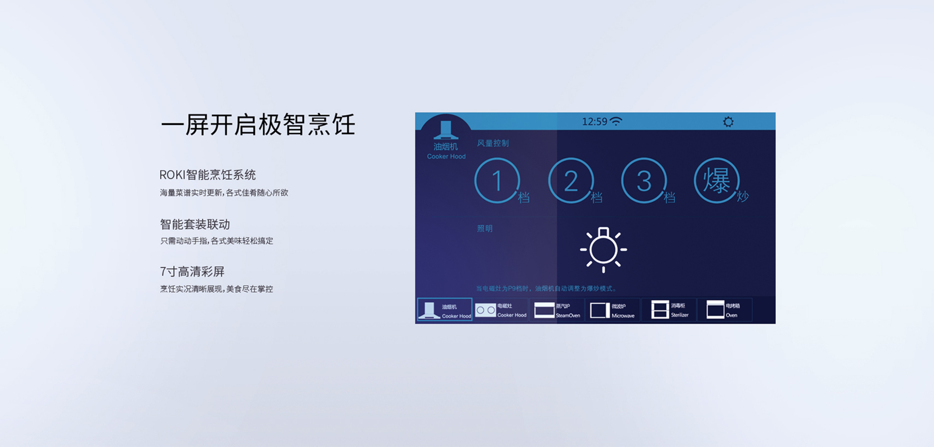 8230s优化-PC_03.jpg