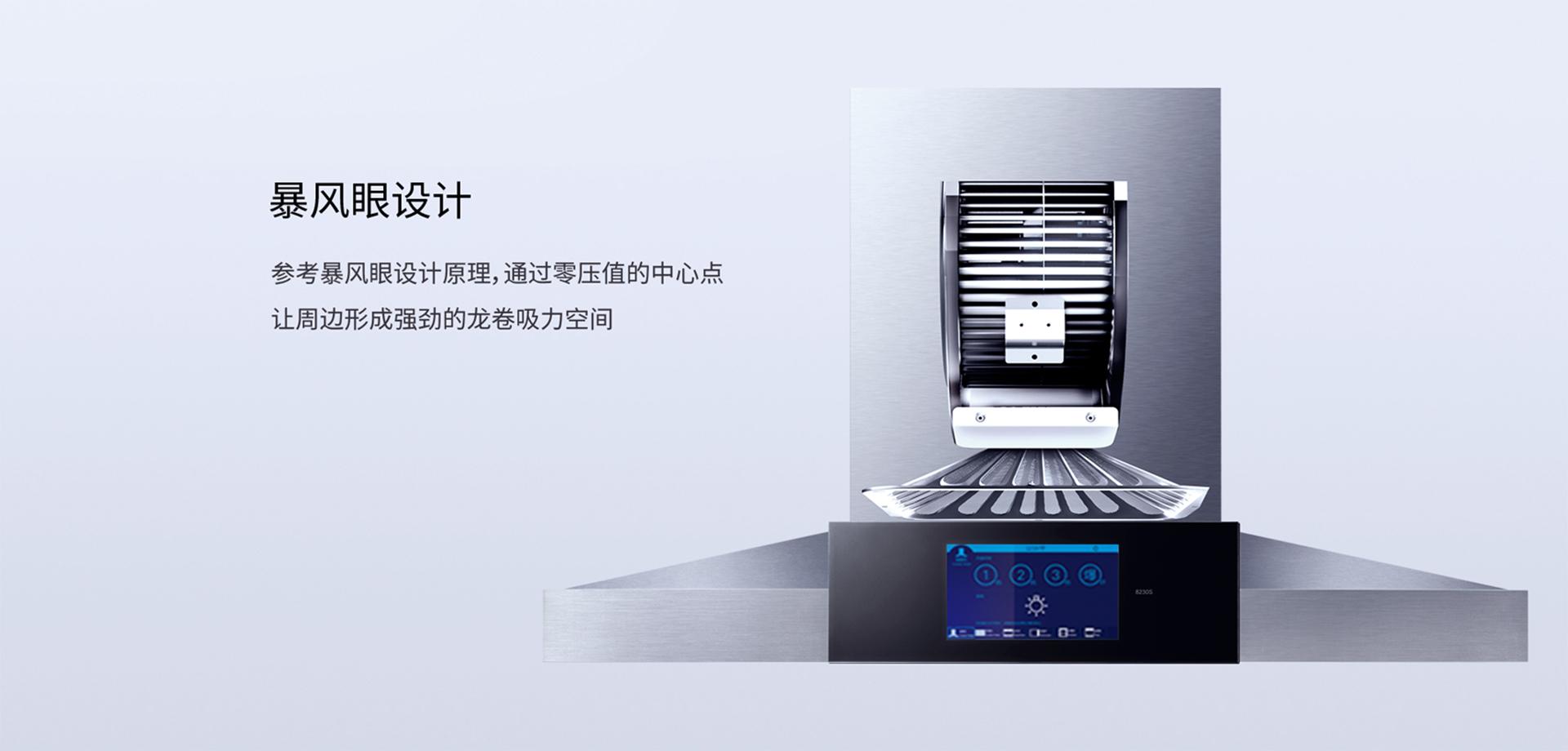 8230s优化-PC_06.jpg