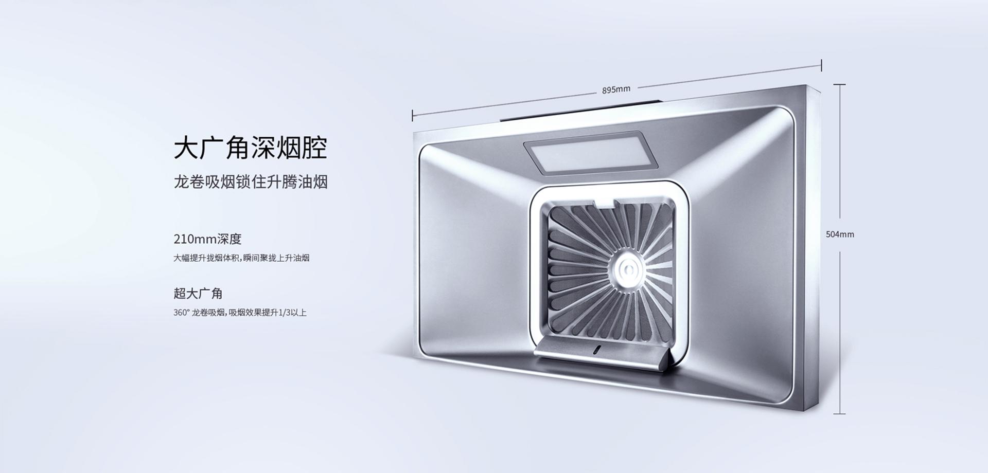 8230s优化-PC_08.jpg