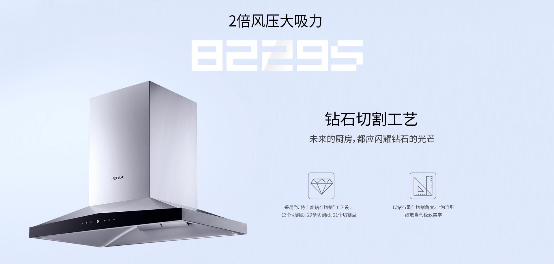 8229s优化-PC_02.jpg