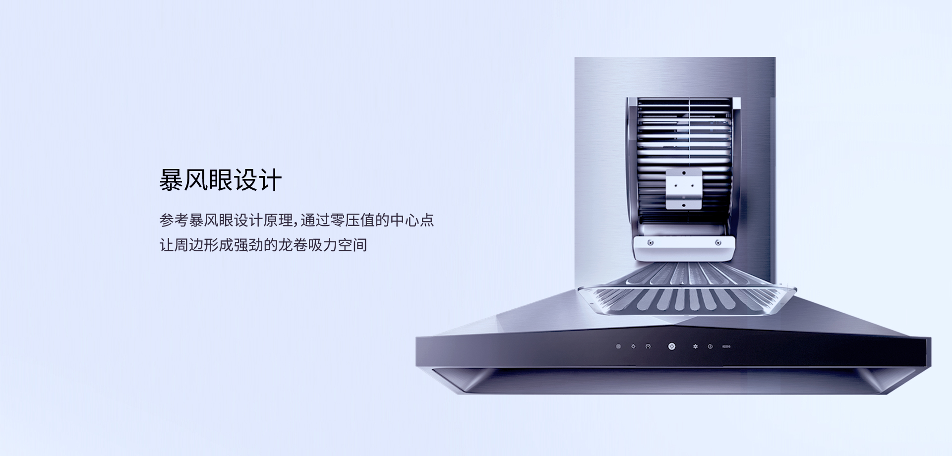 8229s优化-PC_05.jpg