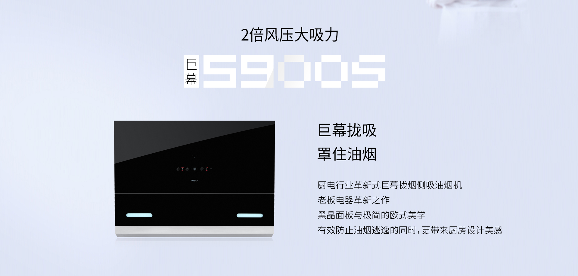 5900S优化-PC-1101_02.jpg