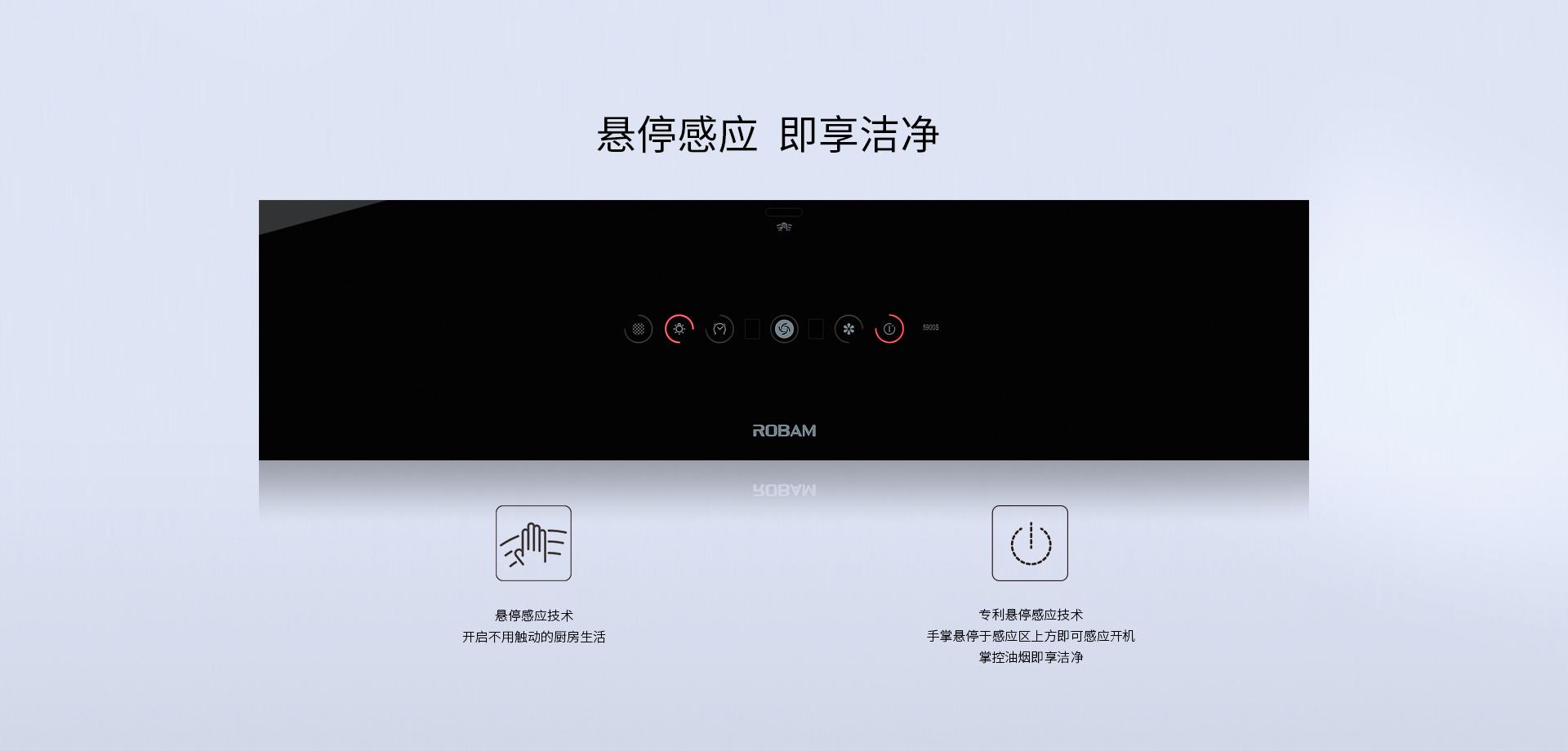 5900S优化-PC-1101_03.jpg