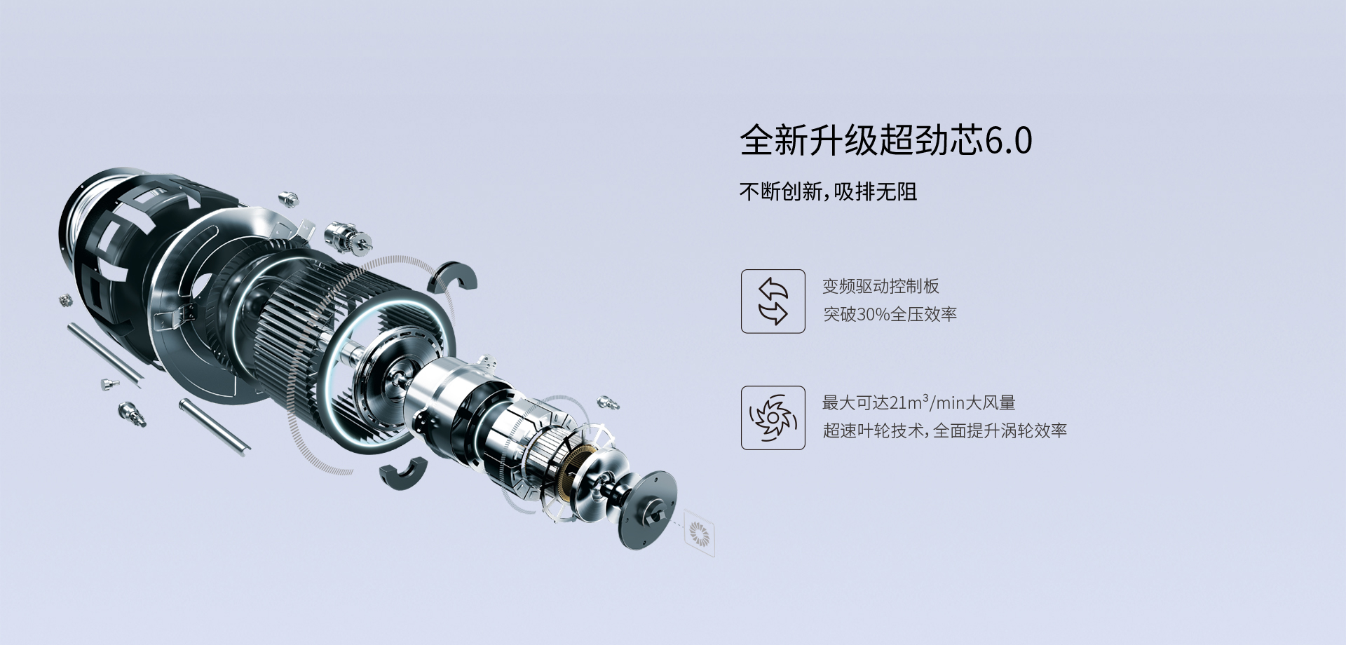 5900S优化-PC-1101_04.jpg