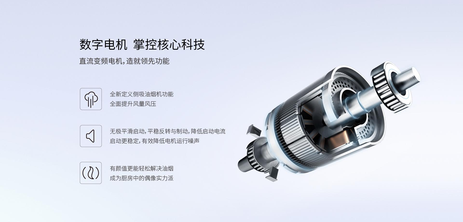 5900S优化-PC-1101_05.jpg