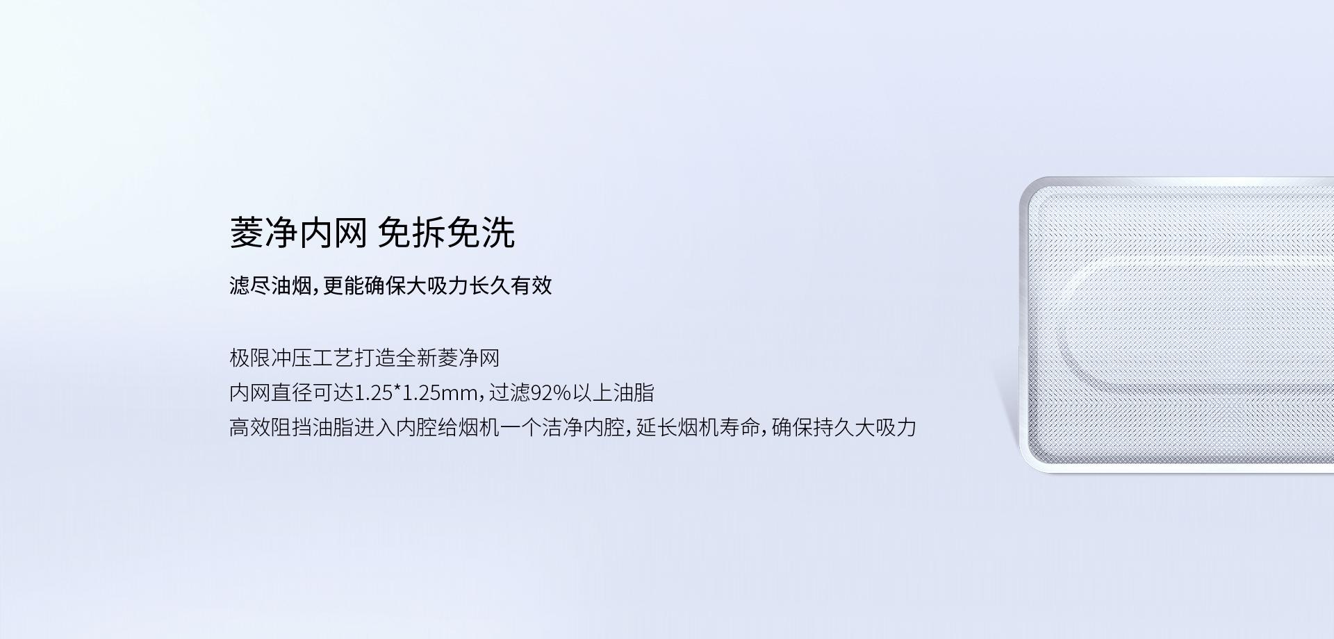 5900S优化-PC-1101_06.jpg