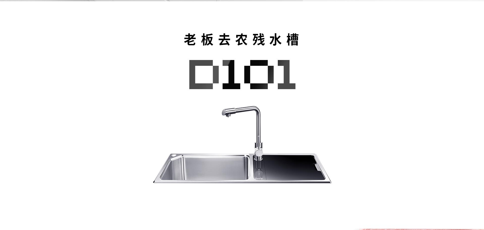 101-1_02.jpg
