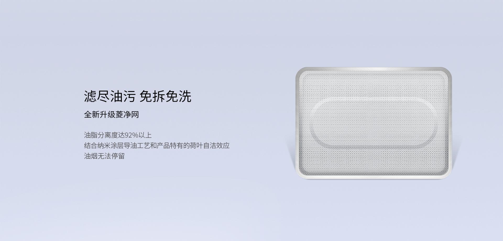5701优化-PC_04.jpg