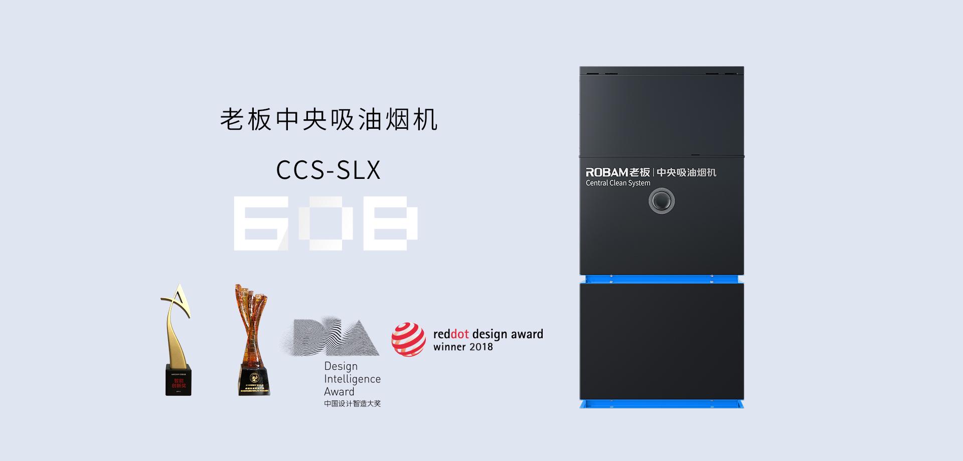 CCS-SLX-60B-详情页-PC端-190627_01.jpg