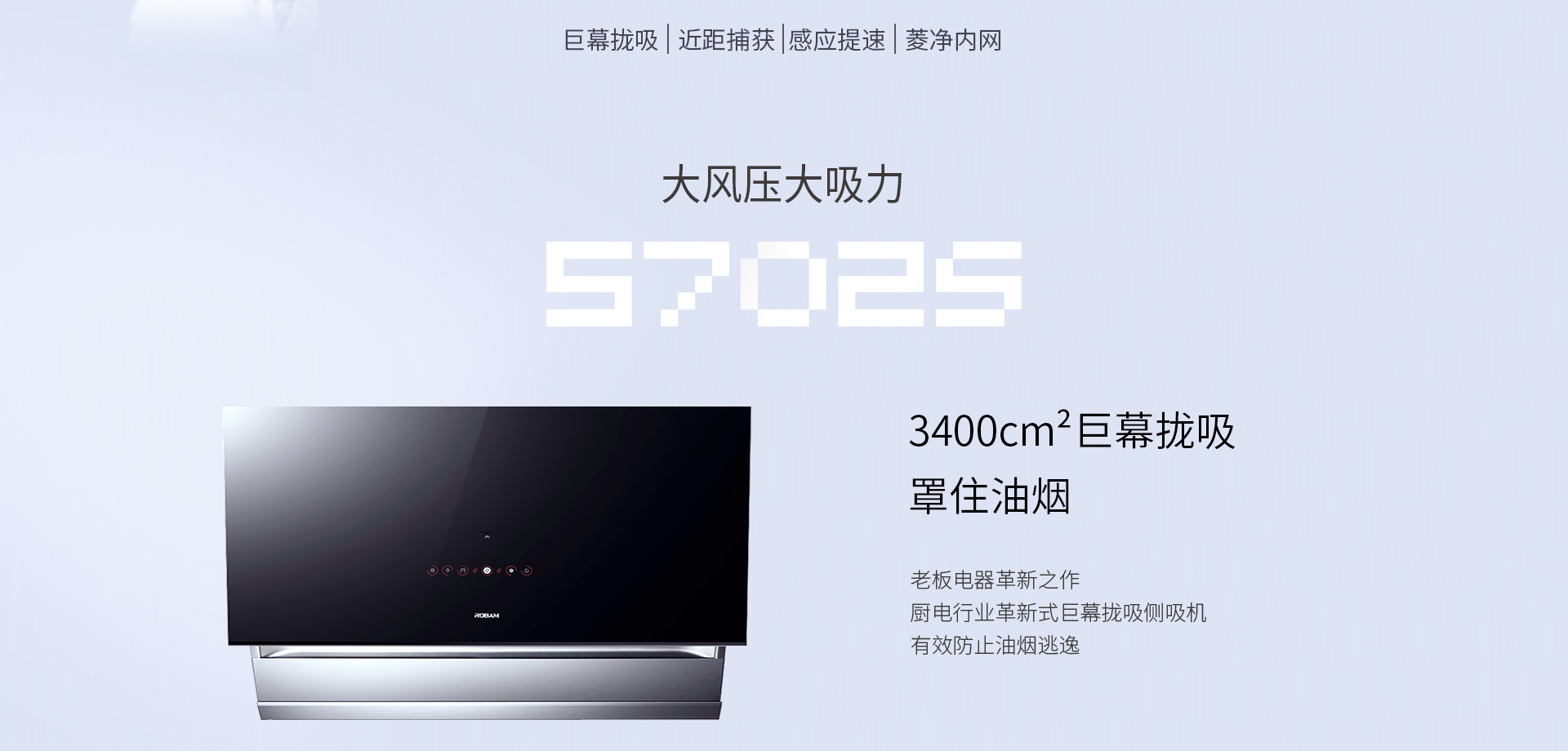 5702S优化-PC_02.jpg