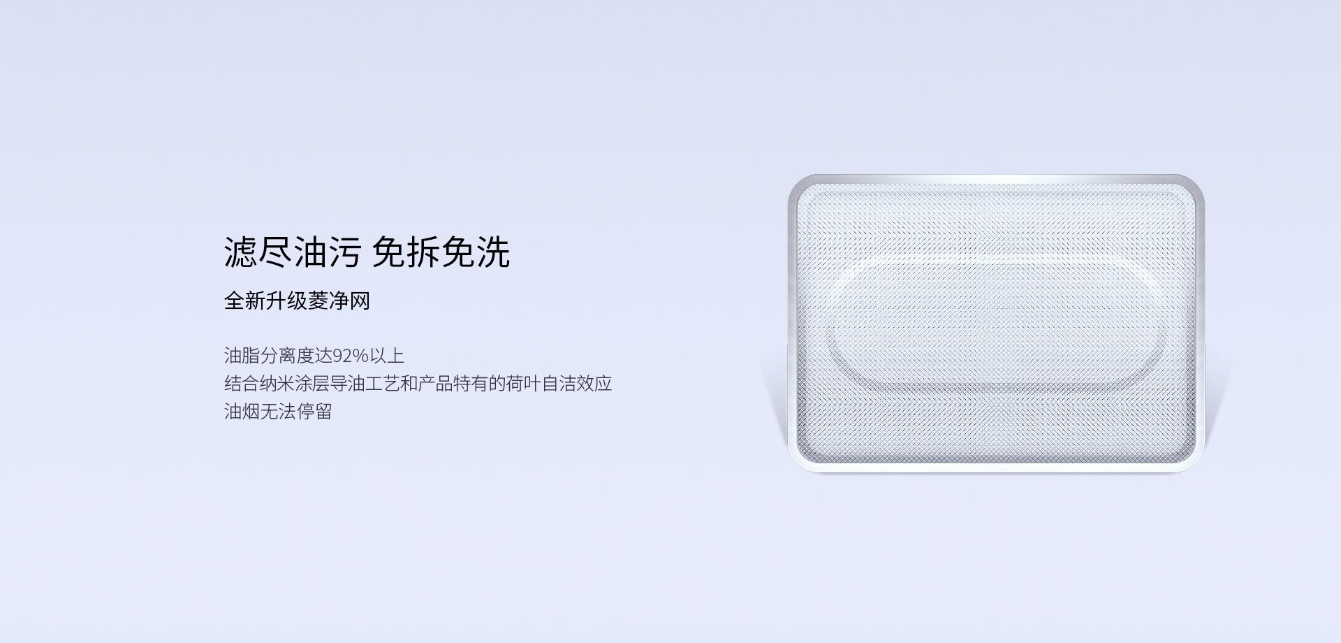 5702S优化-PC_05.jpg