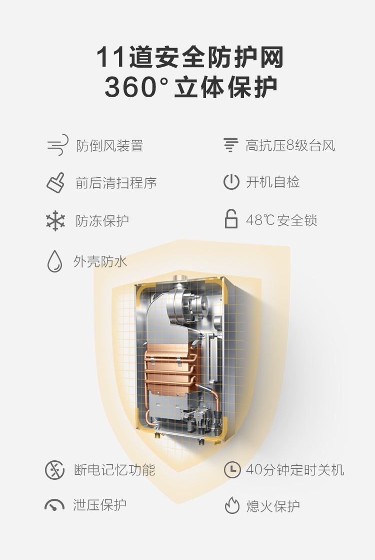 热水器HT600-移动版-190812_02.jpg