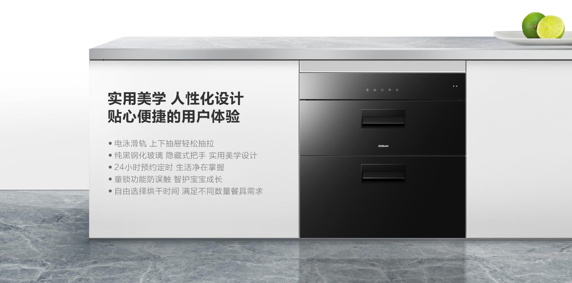 XB831消毒柜-上新-PC端-190918_05.jpg