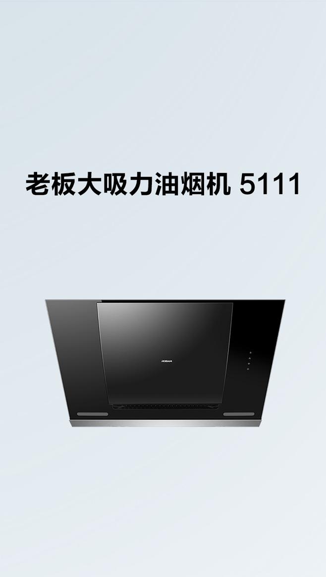 5111上新详情页移动端(终)-200320_01.png
