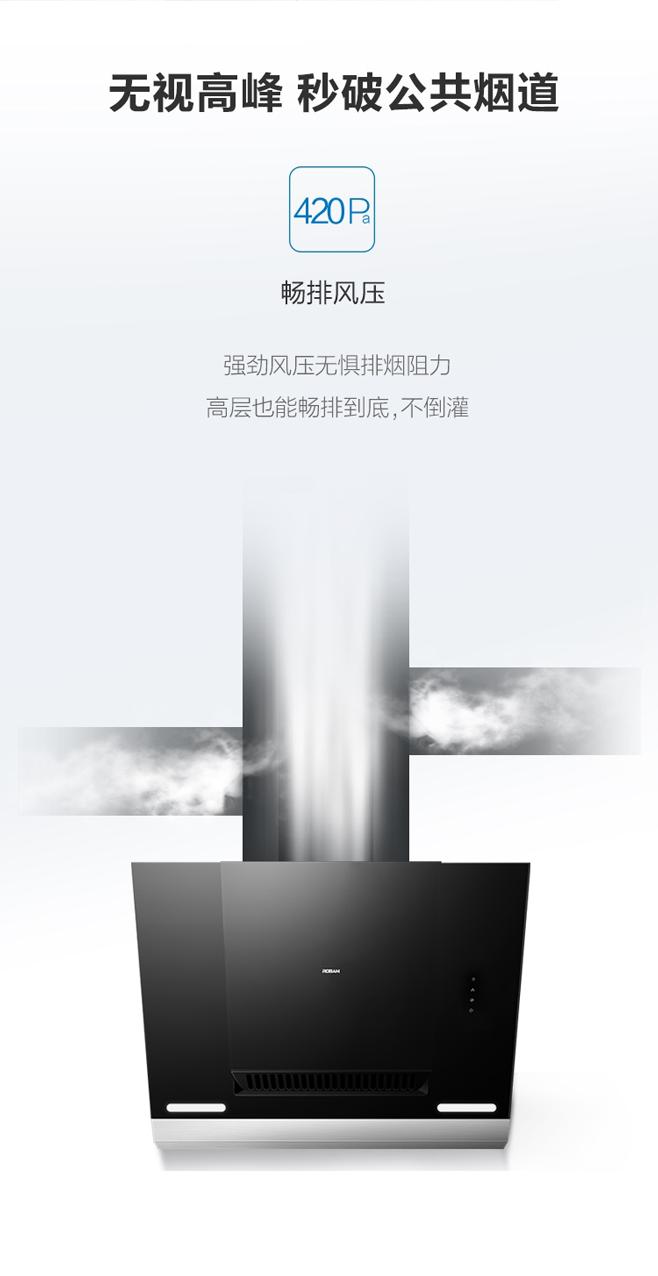 5111上新详情页移动端(终)-200320_08.png