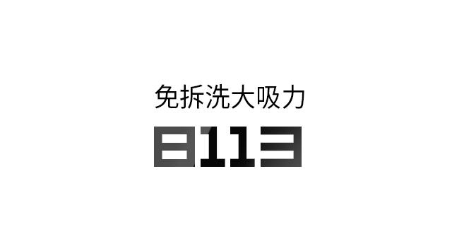 8113移动版‰ˆ_01.jpg