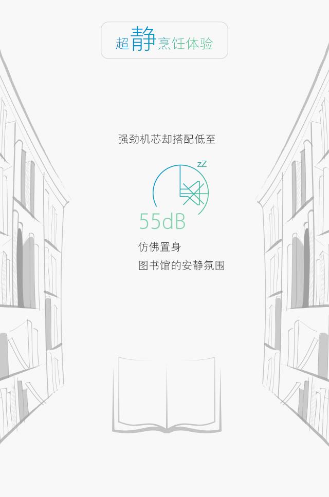 8113移动版‰ˆ_05.jpg