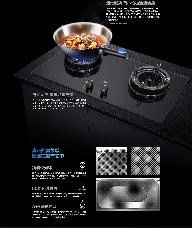 三面拢详情页-PC_11.jpg