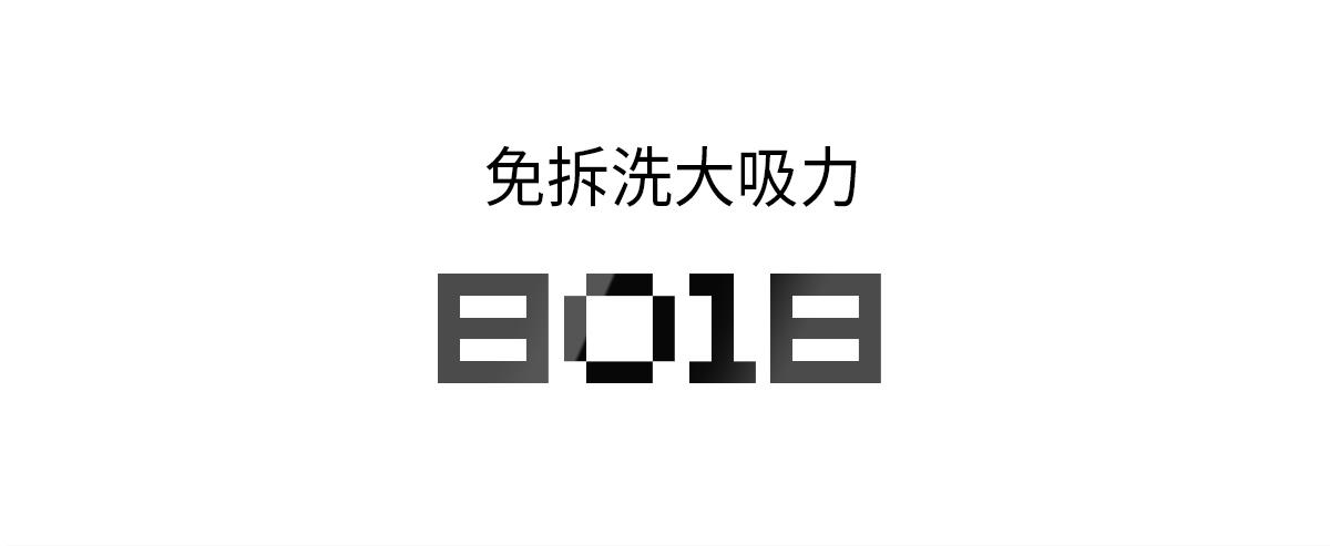 PC版详情页‰ˆ_01.jpg
