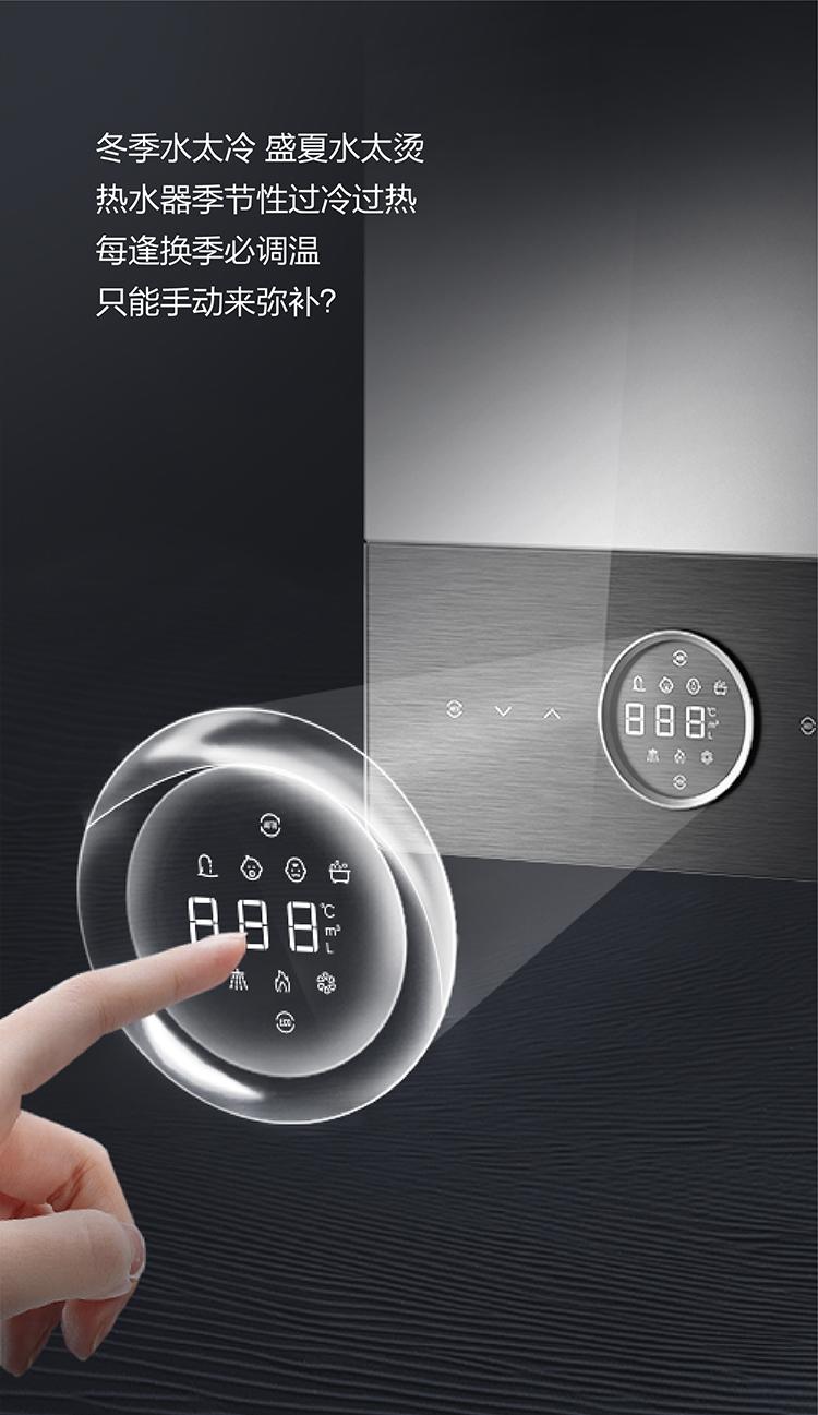 老板燃气热水器0525-layout-2-02_01.jpg
