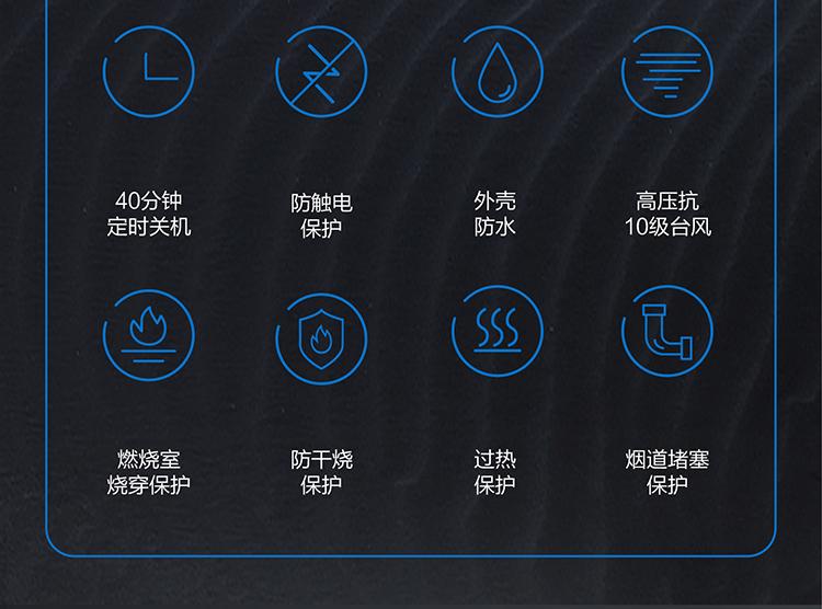 老板燃气热水器0525-layout-2-02_05.jpg