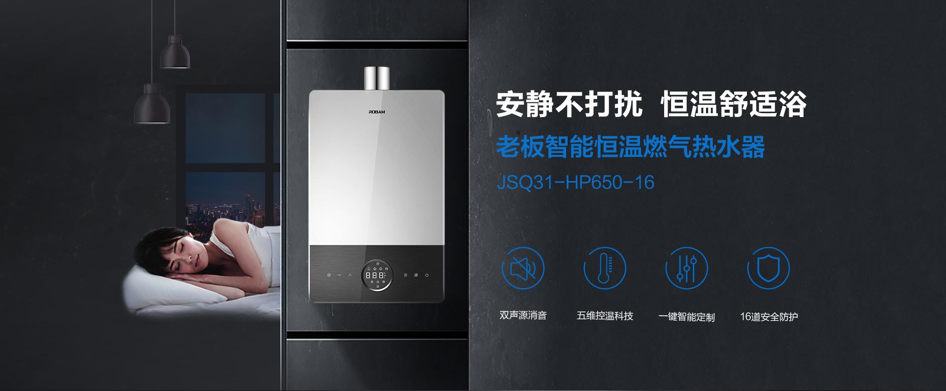 JSQ27-HP650-14_01.jpg