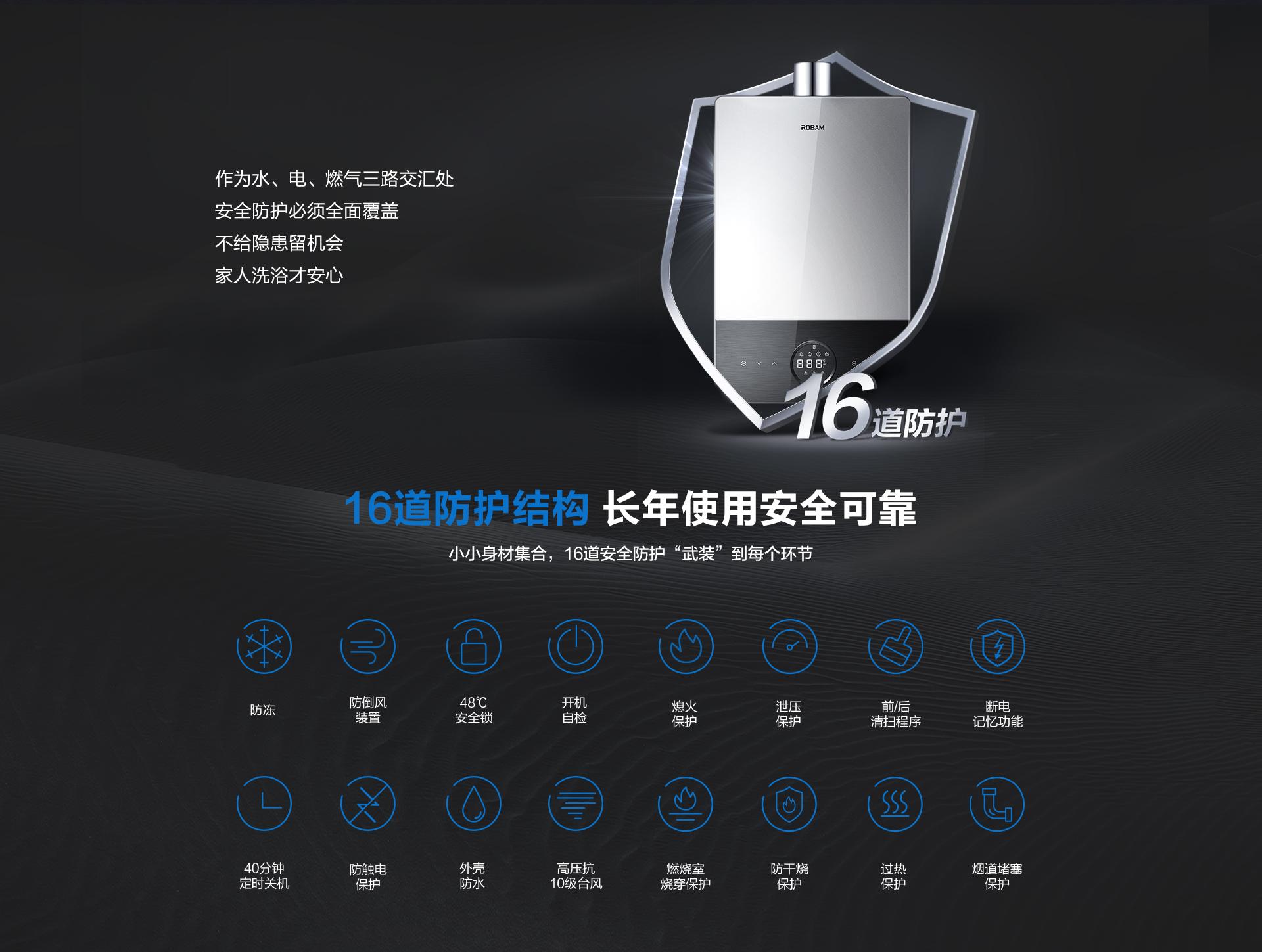 JSQ27-HP650-14_09.jpg