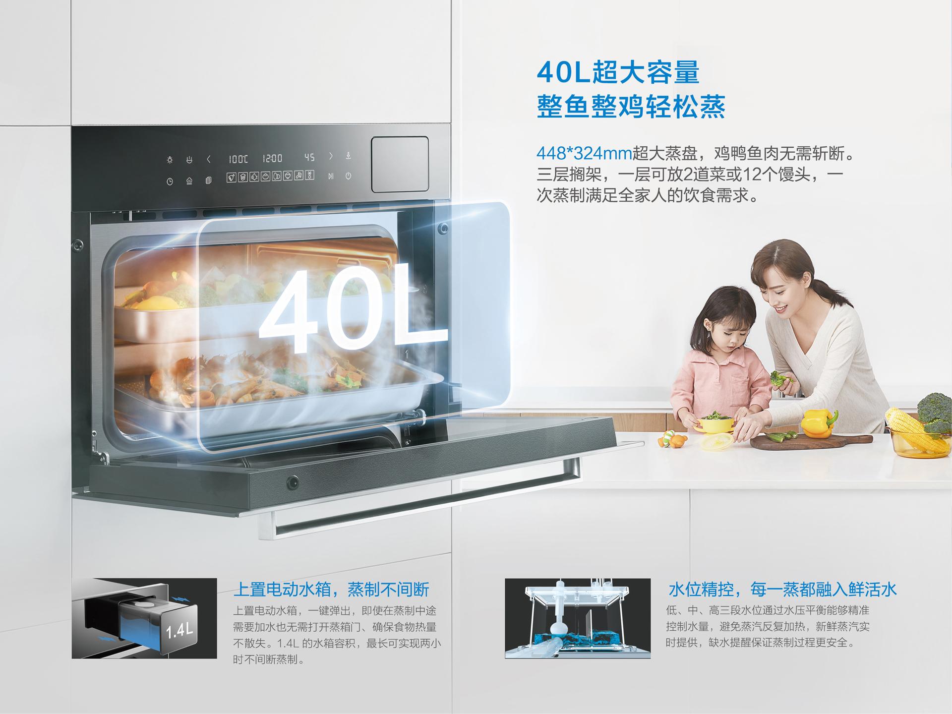 老板电器蒸烤经典系列-SQ229-RQ019册子-内页-5-6_01.jpg