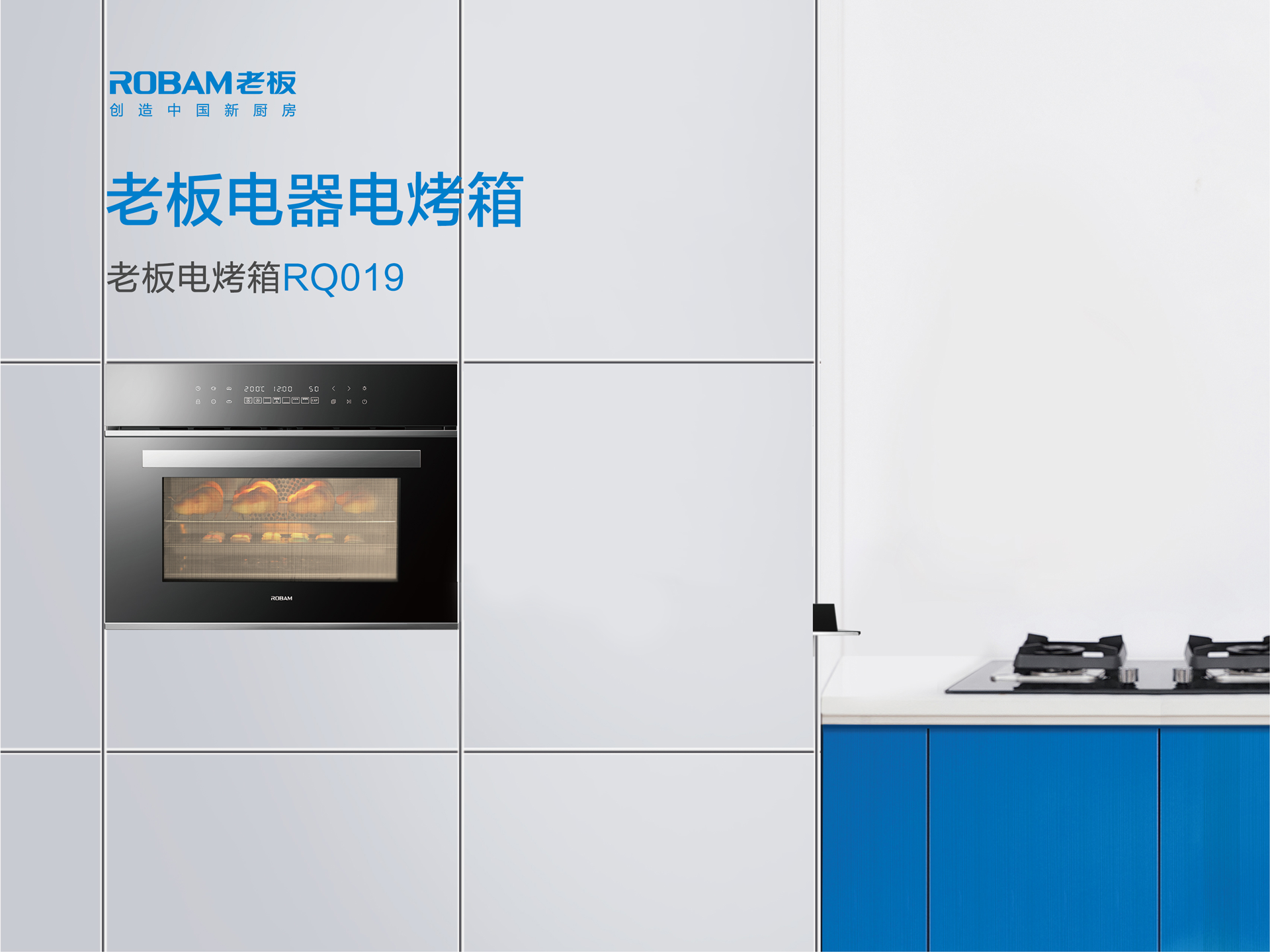 老板电器蒸烤经典系列-SQ229-RQ019册子-封面-封底_02.png
