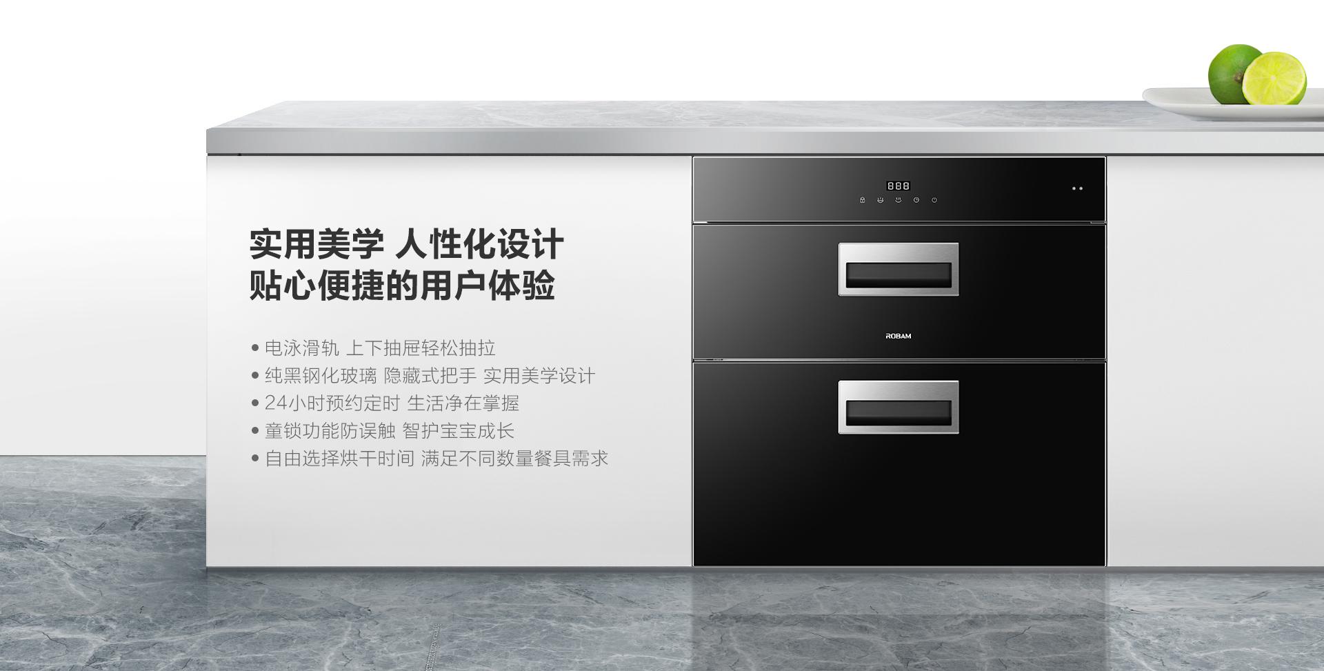 XB605消毒柜-上新-PC端-200827_05.jpg