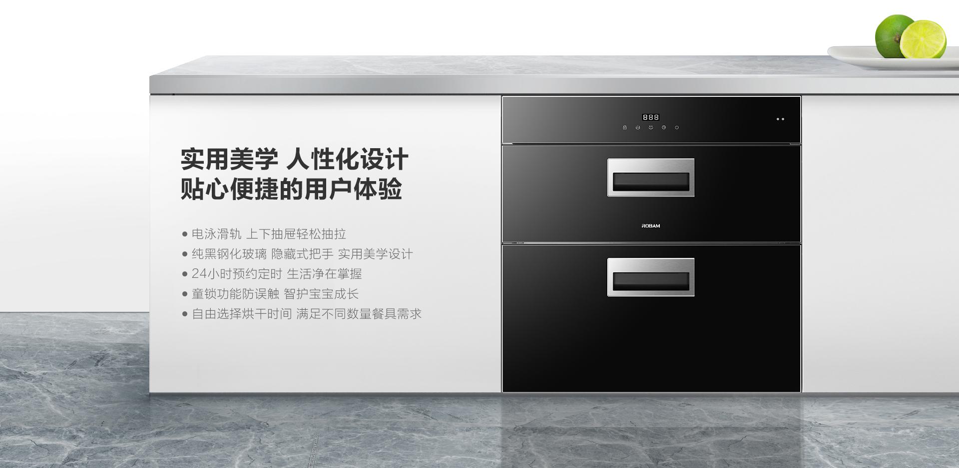 XB821消毒柜-上新-PC端-201116_05.jpg