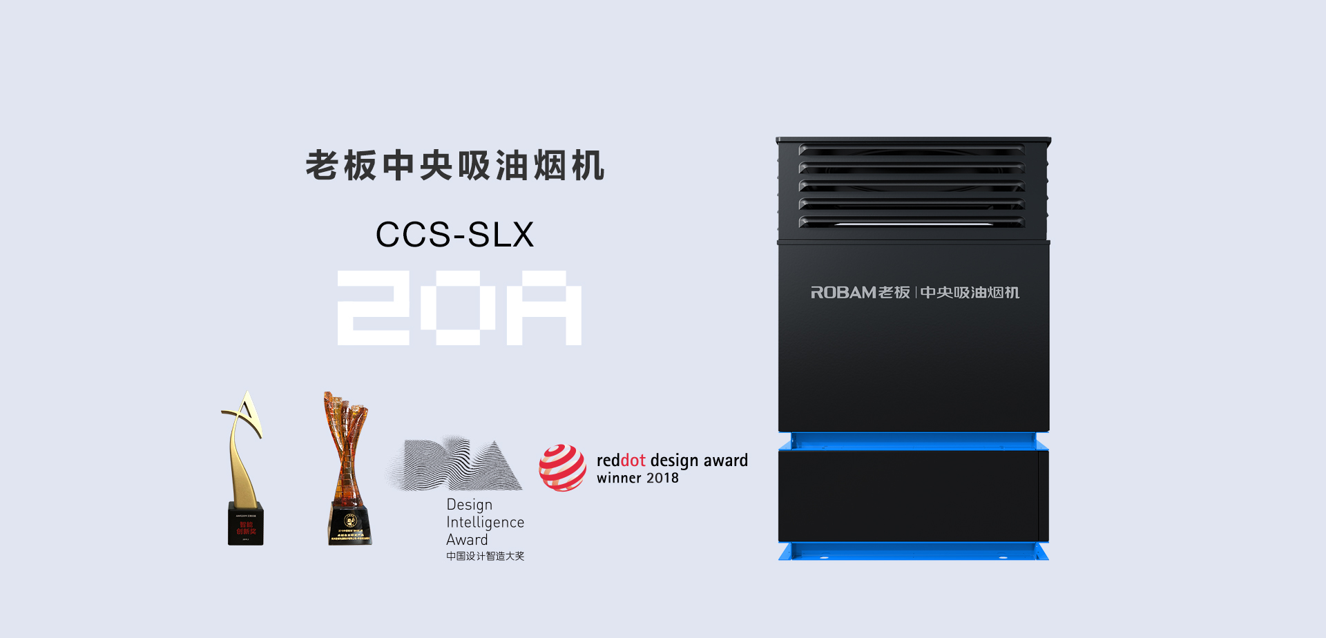 CCS-SLX-20A-详情页-PC端-201225_01.png