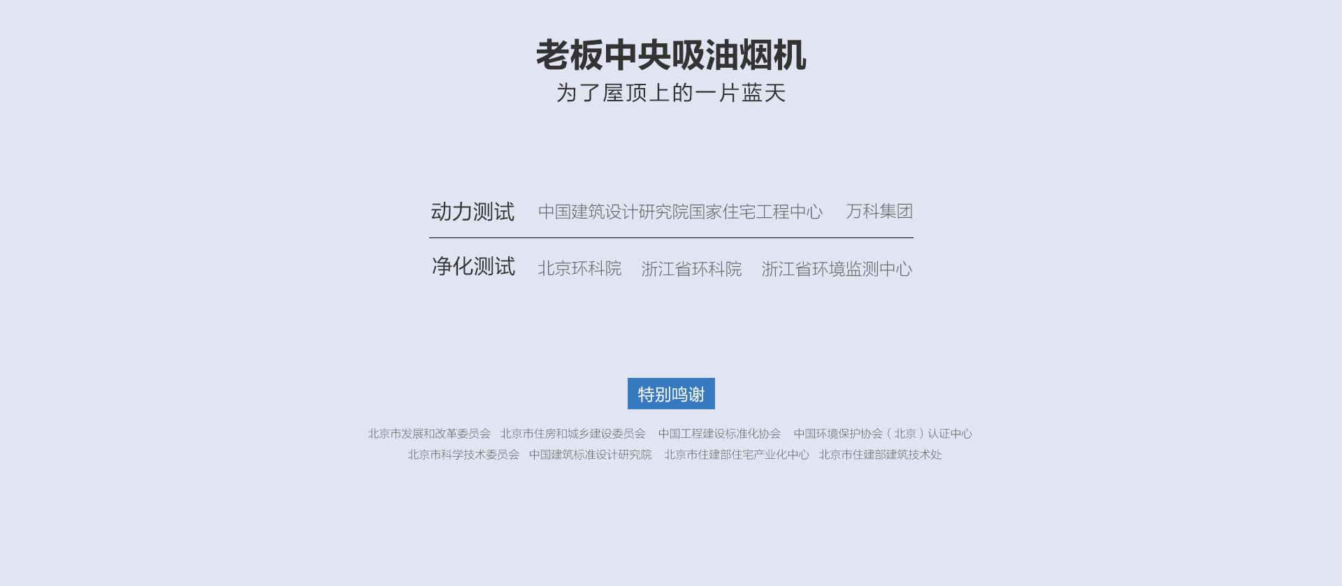 CCS-SLX-20A-详情页-PC端-201225_08.png