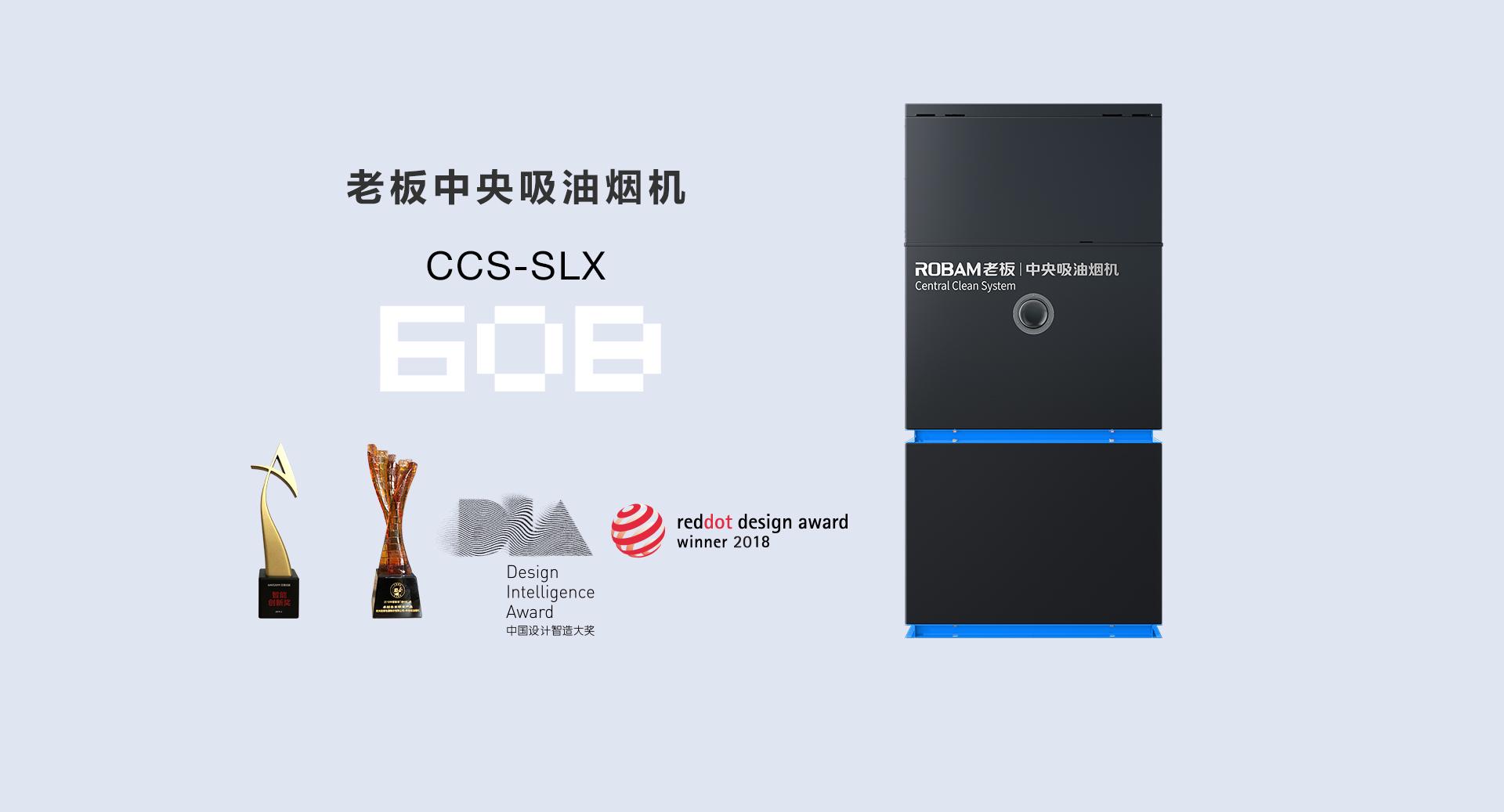 CCS-SLX-60B-详情页-PC端-201225_01.png