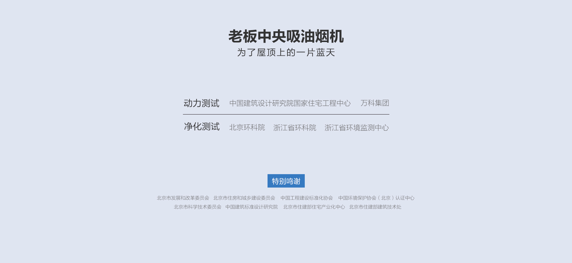 CCS-SLX-60B-详情页-PC端-201225_08.png