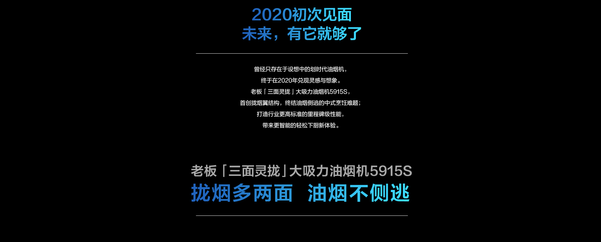 5915S-pc_02.png