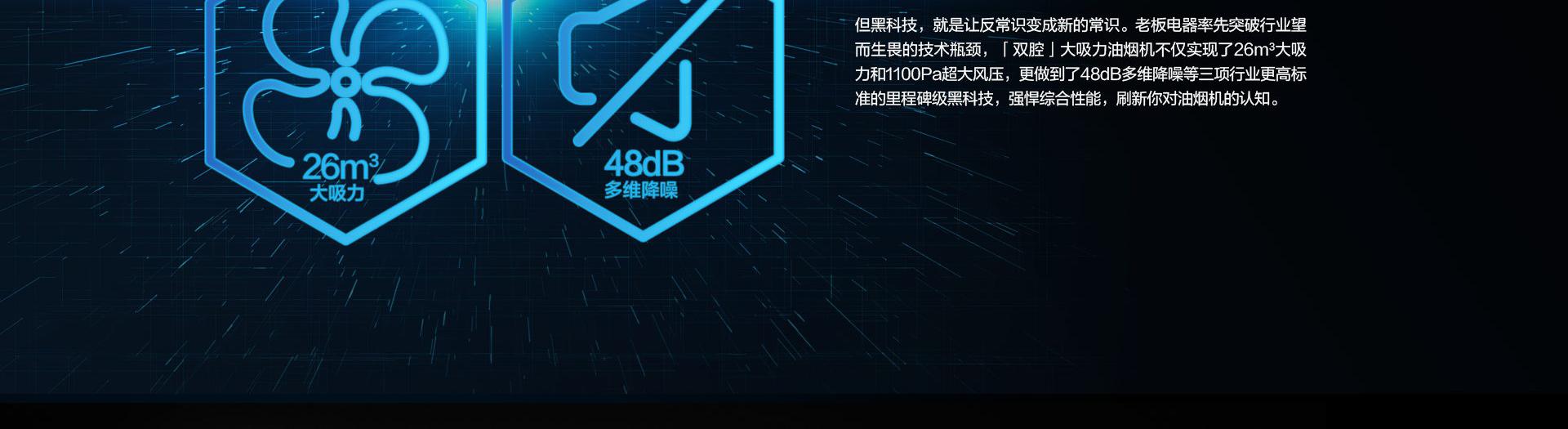 8235Spc_12.png